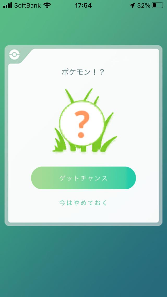 f:id:kyotopgo:20201106205830p:plain