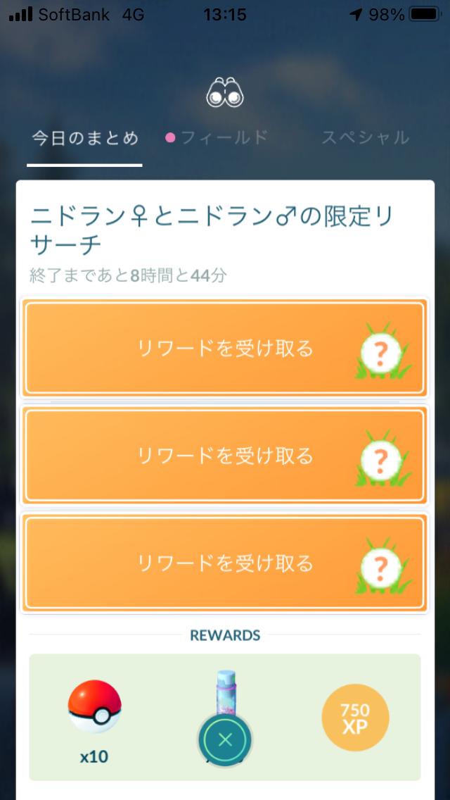 f:id:kyotopgo:20201128184016p:plain