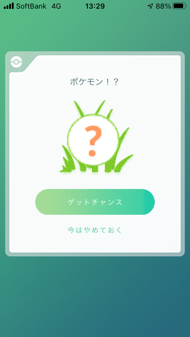 f:id:kyotopgo:20201128185337p:plain