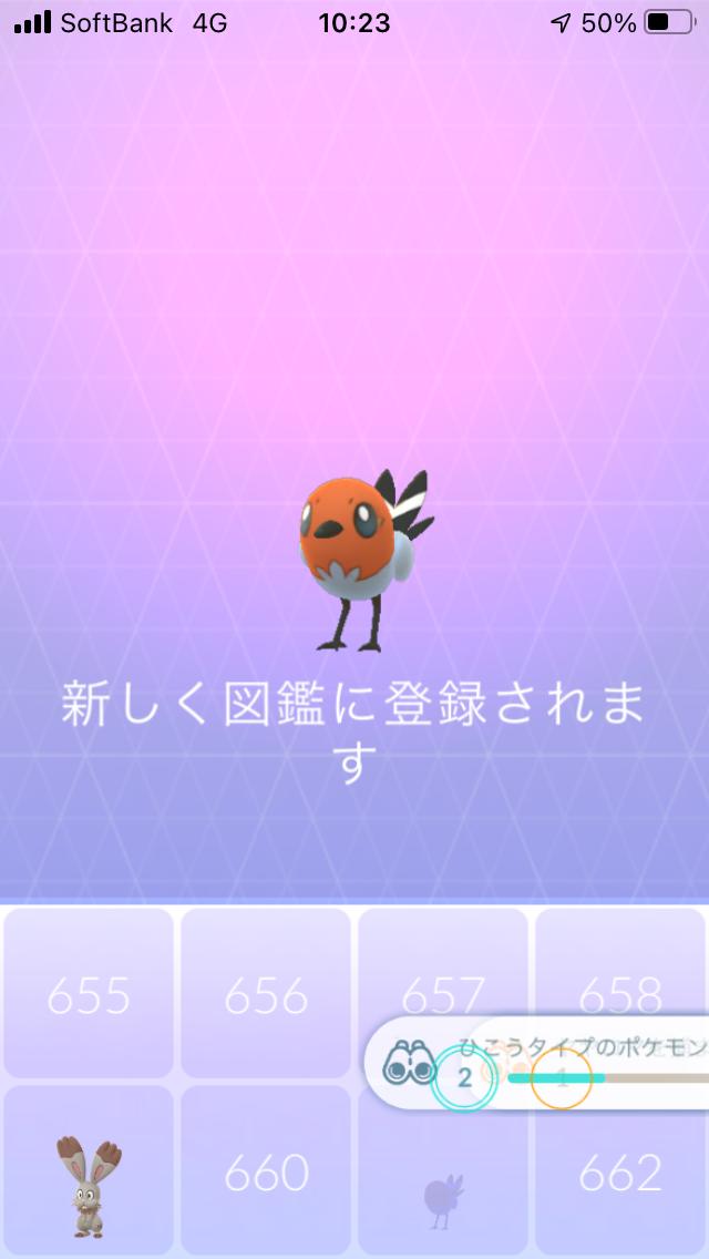 f:id:kyotopgo:20201202202246p:plain