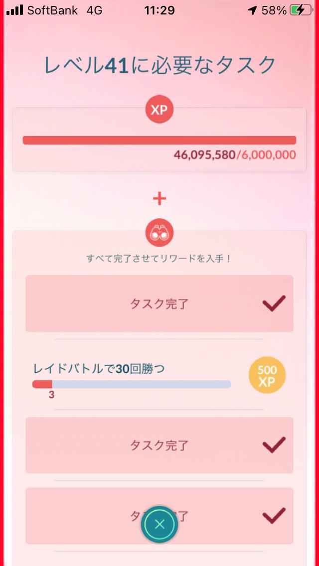 f:id:kyotopgo:20201202203149p:plain