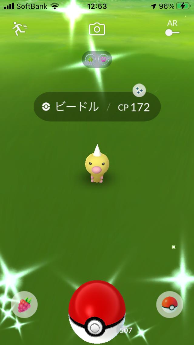 f:id:kyotopgo:20201212182351p:plain