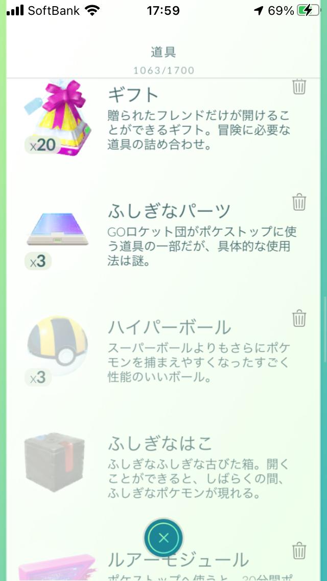 f:id:kyotopgo:20201213200410p:plain