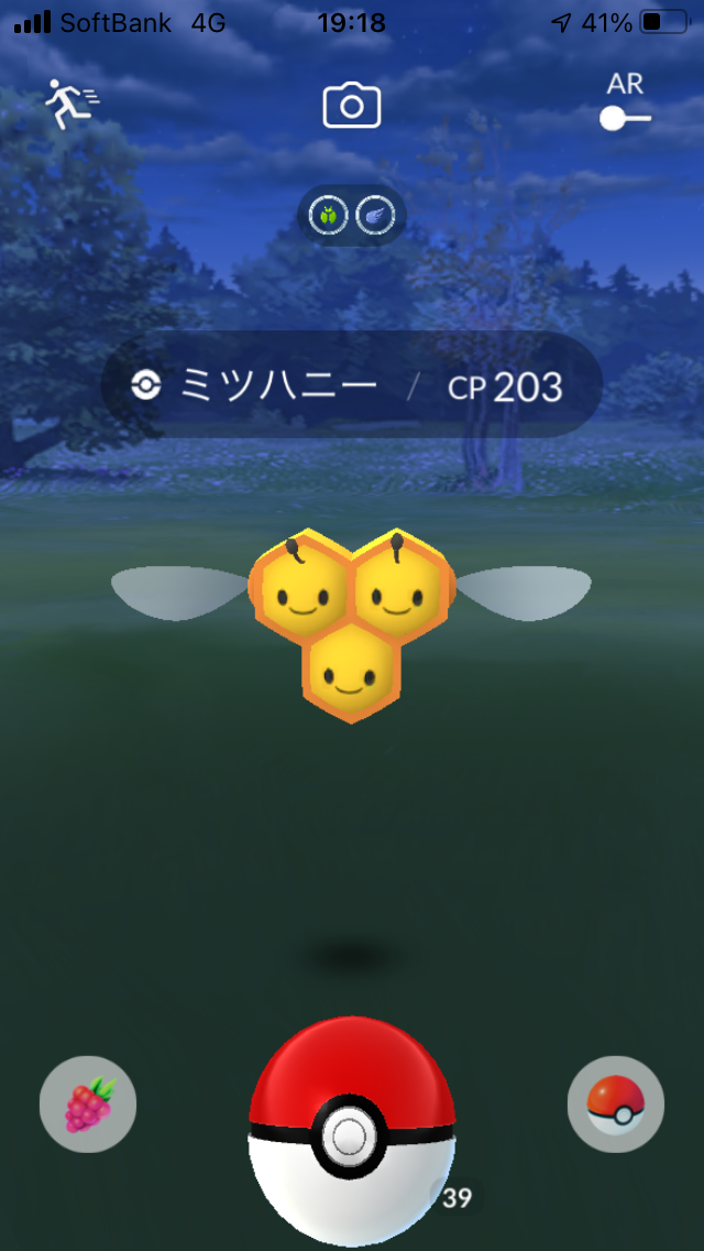 f:id:kyotopgo:20201216210909p:plain