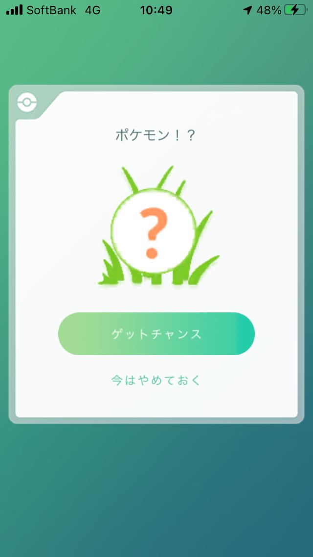 f:id:kyotopgo:20201219202807p:plain