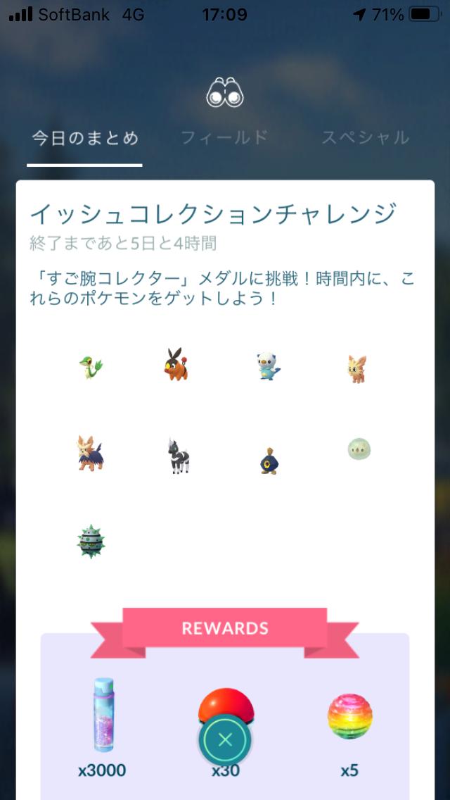 f:id:kyotopgo:20210105183010p:plain