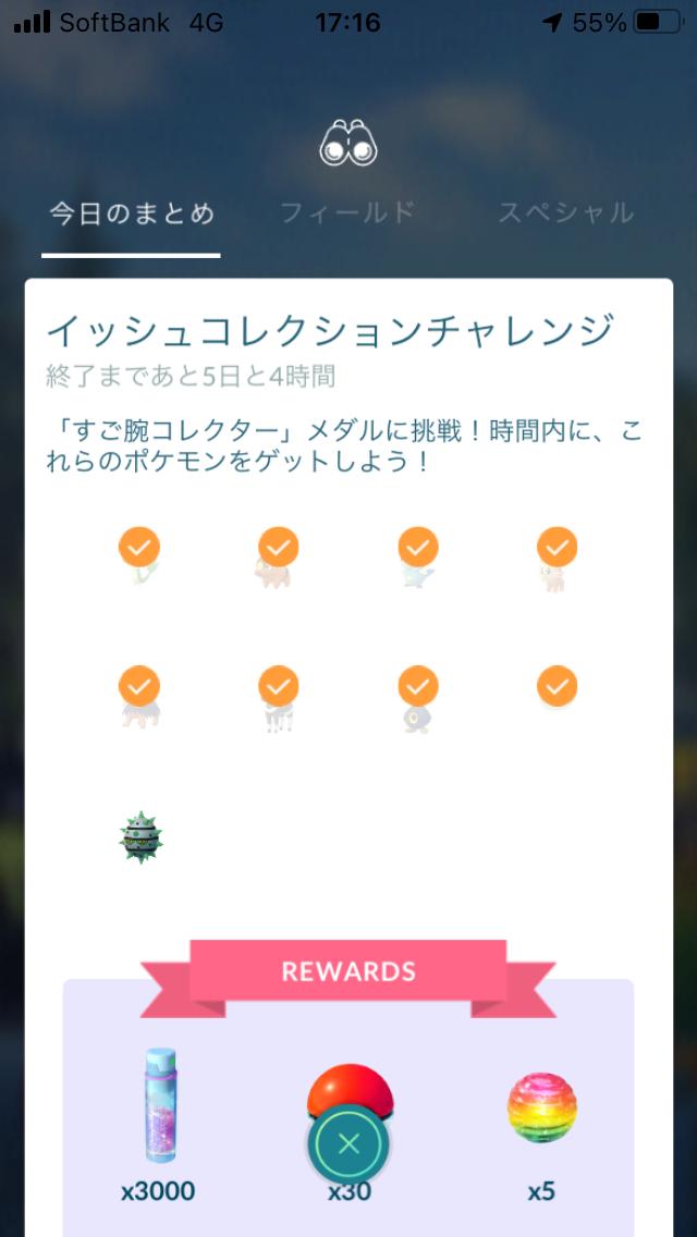 f:id:kyotopgo:20210105184245p:plain
