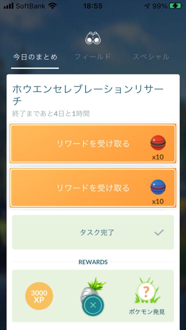 f:id:kyotopgo:20210124181629p:plain
