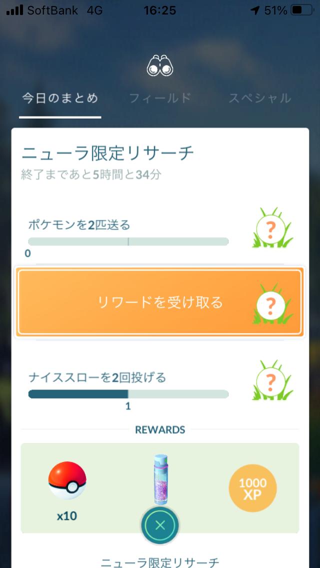 f:id:kyotopgo:20210130210126p:plain