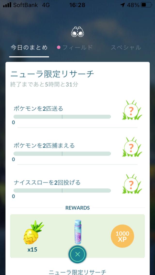 f:id:kyotopgo:20210130210553p:plain