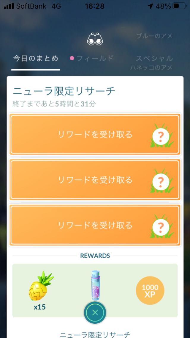f:id:kyotopgo:20210130210654p:plain