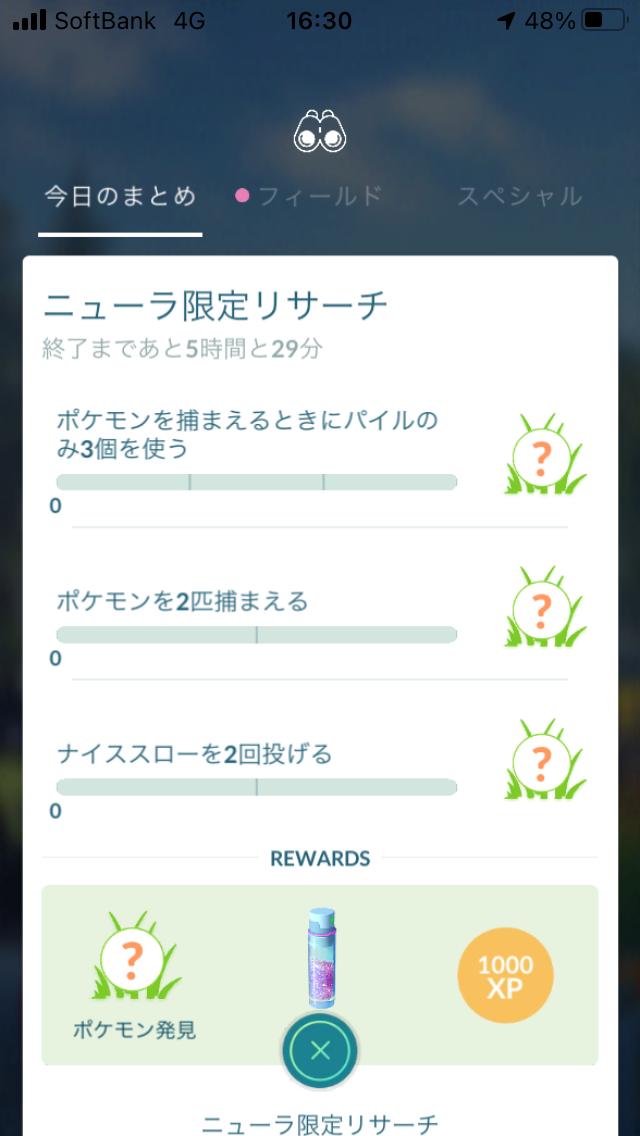 f:id:kyotopgo:20210130211005p:plain