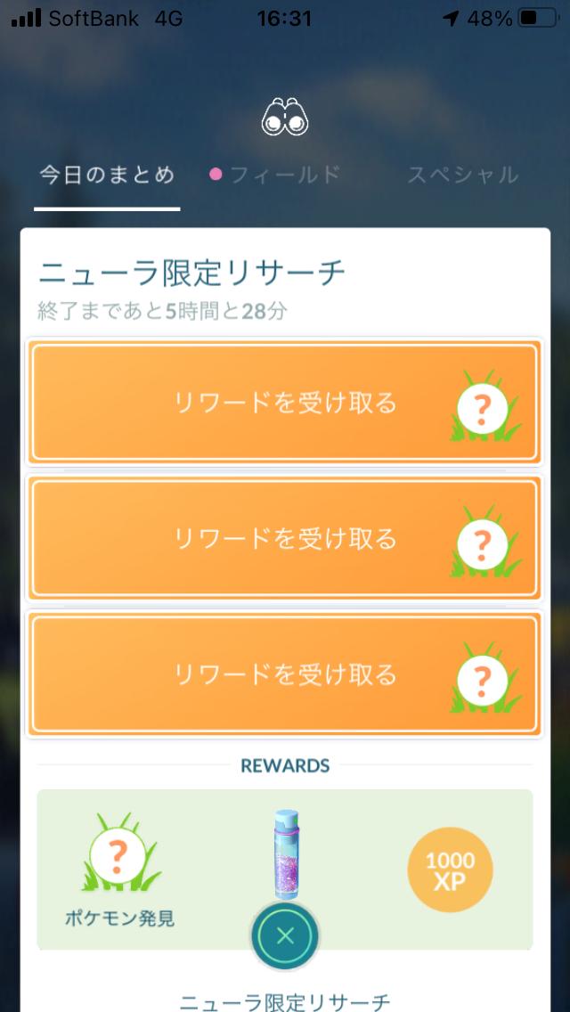 f:id:kyotopgo:20210130211033p:plain