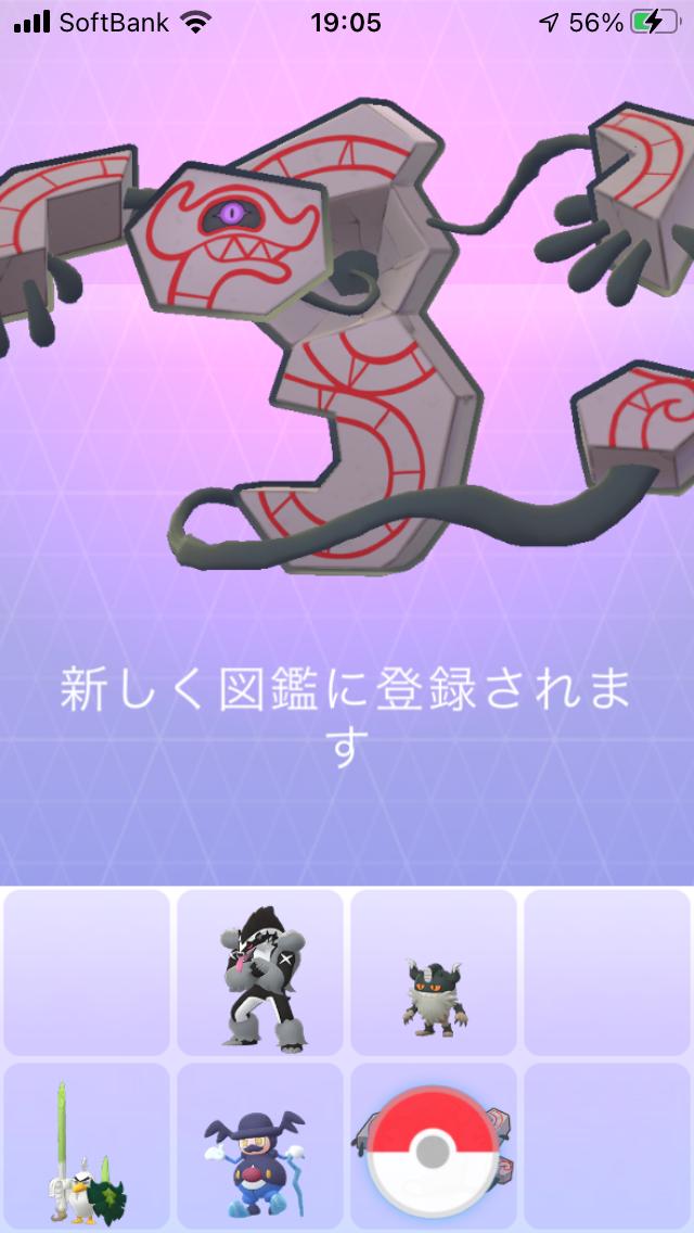 f:id:kyotopgo:20210205194407p:plain
