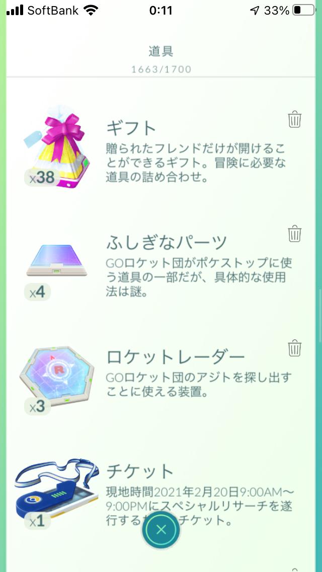 f:id:kyotopgo:20210205200503p:plain