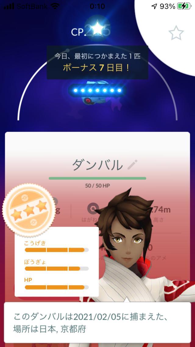 f:id:kyotopgo:20210205200758p:plain