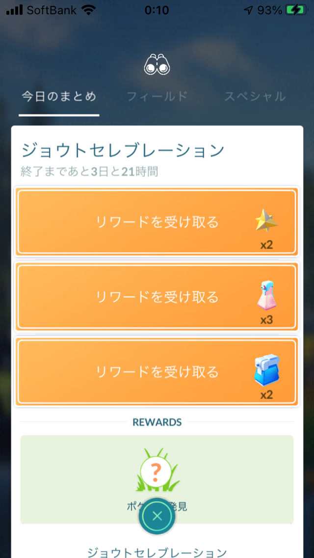 f:id:kyotopgo:20210205201011p:plain