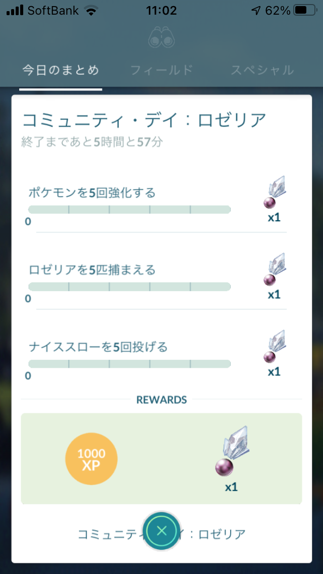f:id:kyotopgo:20210207181249p:plain