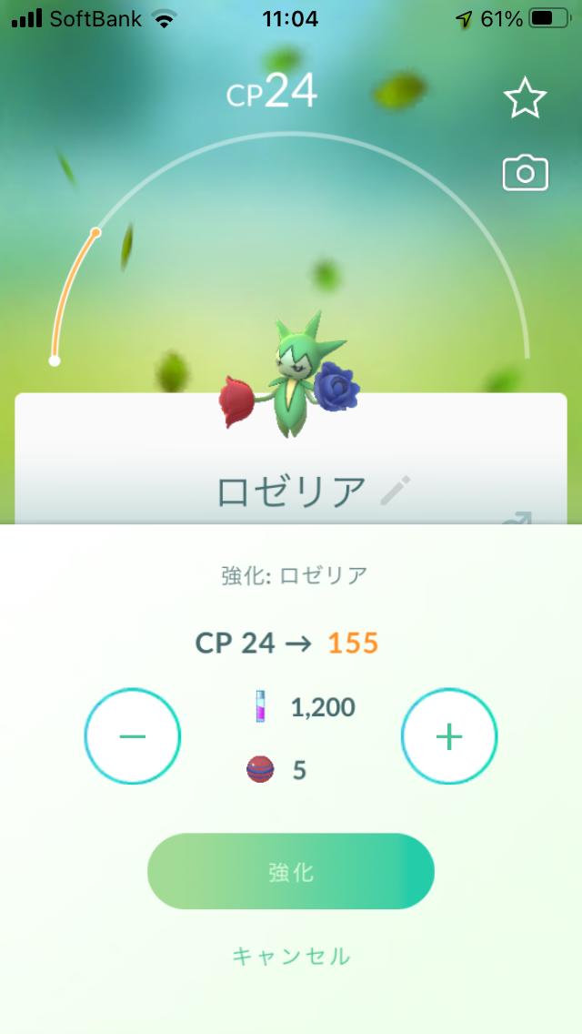 f:id:kyotopgo:20210207181647p:plain
