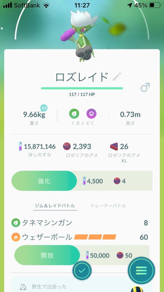 f:id:kyotopgo:20210207183301p:plain