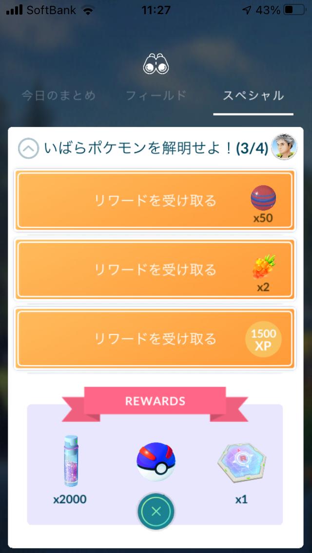 f:id:kyotopgo:20210207183448p:plain