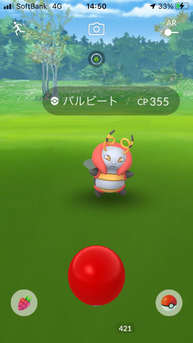 f:id:kyotopgo:20210214203840p:plain