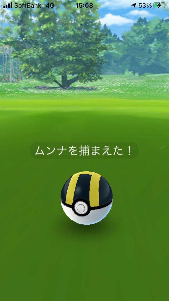 f:id:kyotopgo:20210214204636p:plain