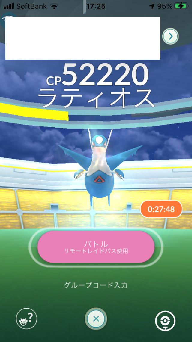 f:id:kyotopgo:20210214205650p:plain