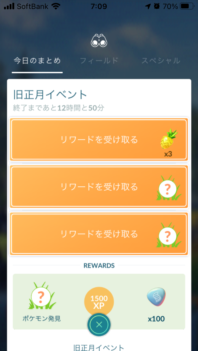 f:id:kyotopgo:20210214211013p:plain