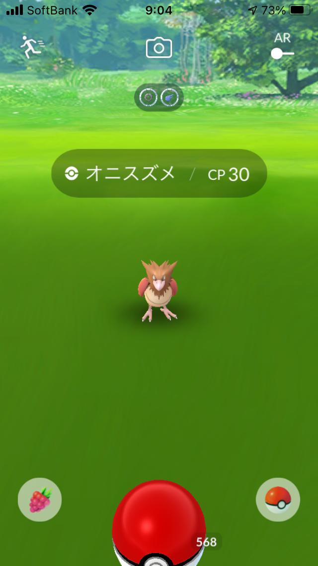 f:id:kyotopgo:20210221184040p:plain