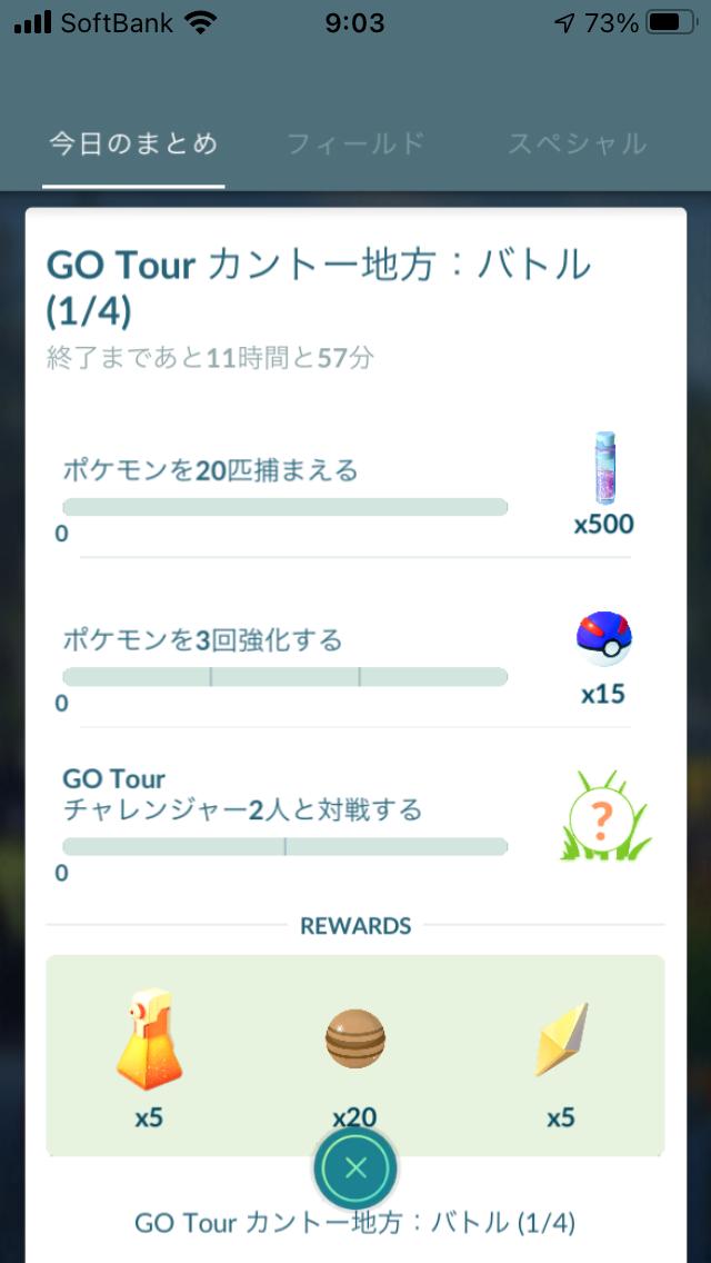 f:id:kyotopgo:20210221184205p:plain