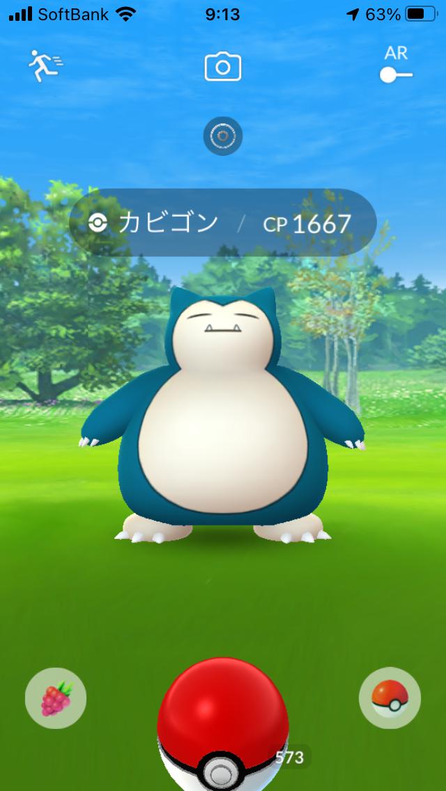 f:id:kyotopgo:20210221185213p:plain