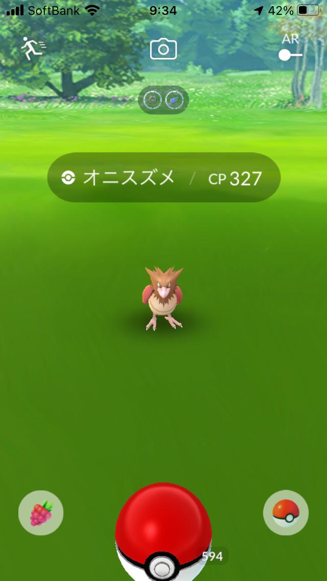 f:id:kyotopgo:20210221185853p:plain