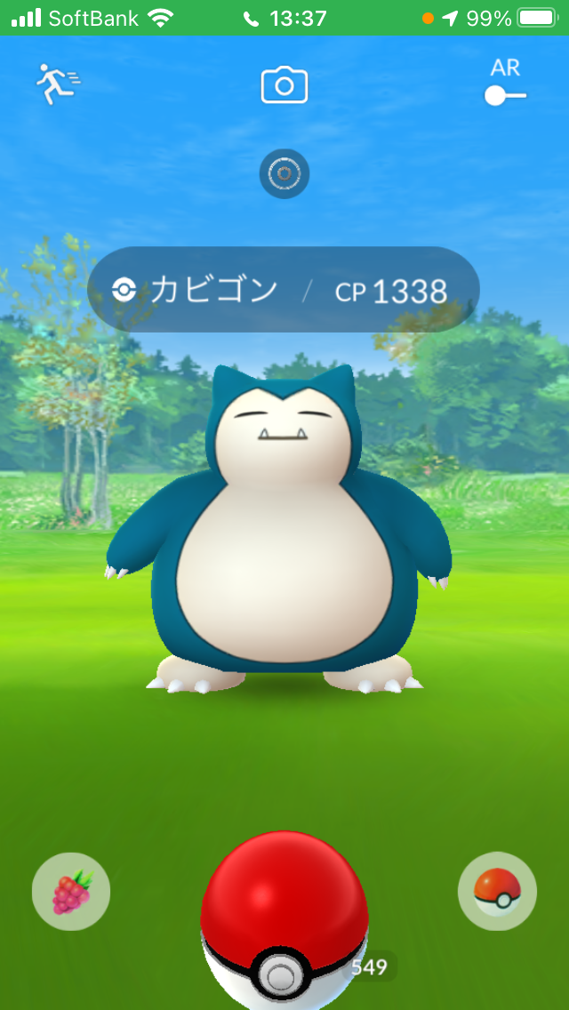 f:id:kyotopgo:20210221213724p:plain