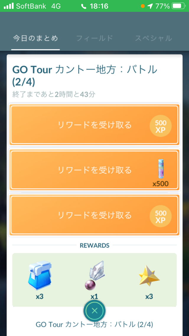 f:id:kyotopgo:20210221214323p:plain