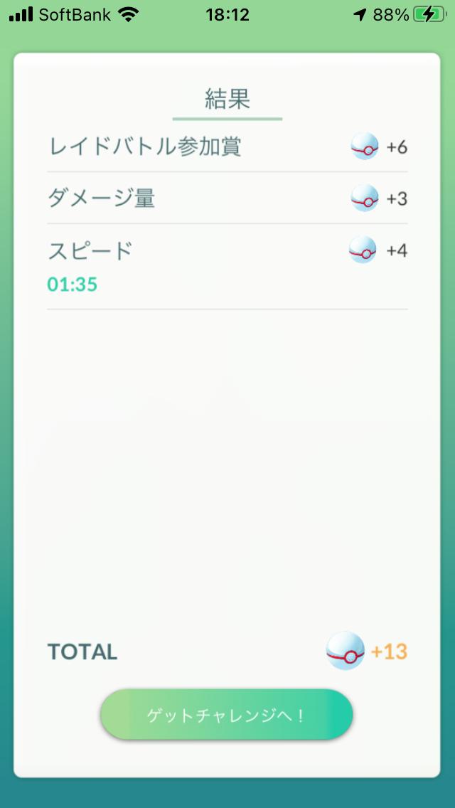 f:id:kyotopgo:20210301200847p:plain