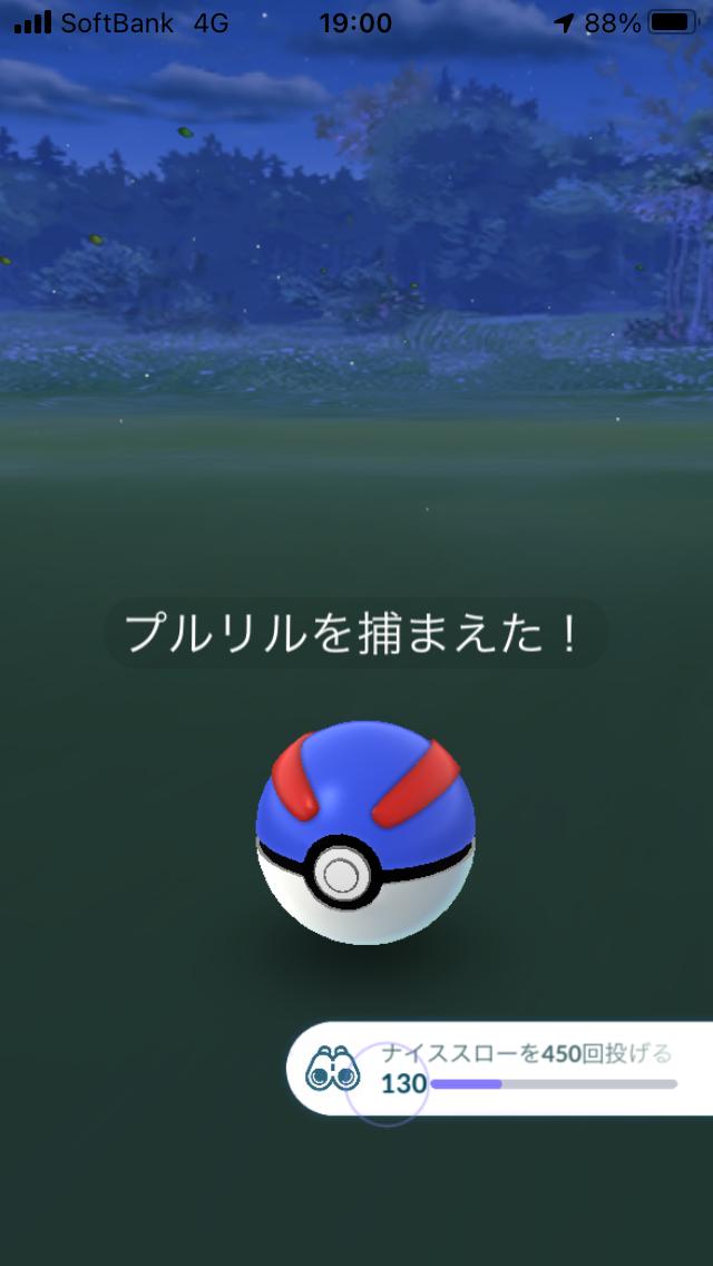 f:id:kyotopgo:20210301212707p:plain