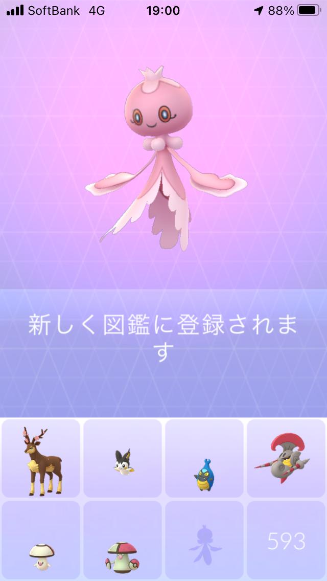 f:id:kyotopgo:20210301212755p:plain