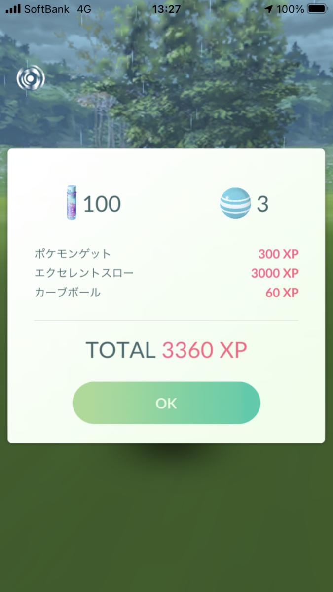 f:id:kyotopgo:20210516205844p:plain