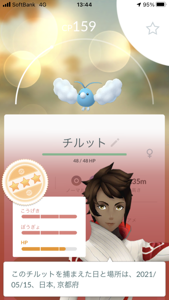 f:id:kyotopgo:20210516210956p:plain