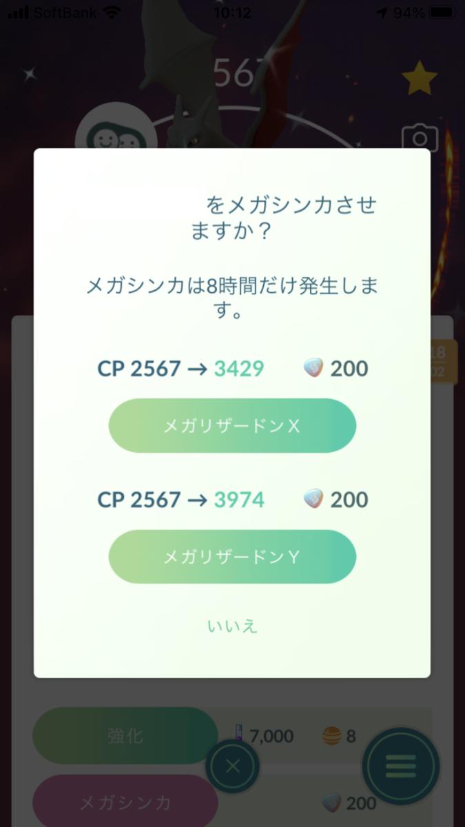 f:id:kyotopgo:20210606210617p:plain