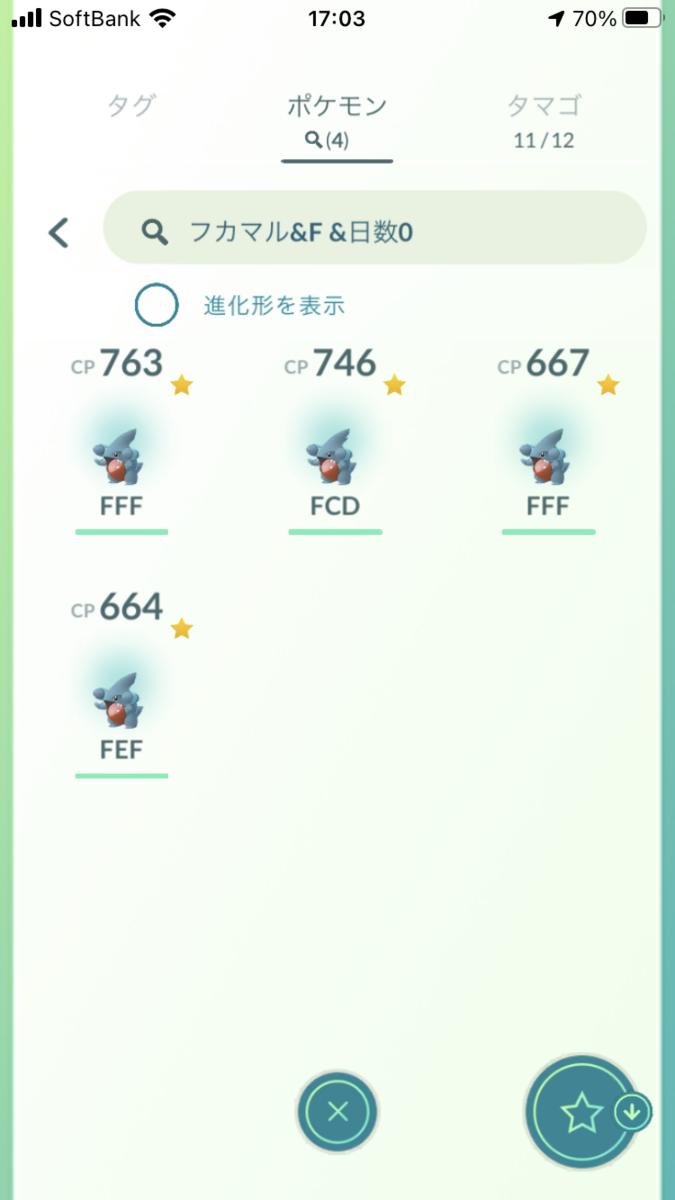 f:id:kyotopgo:20210606214644p:plain