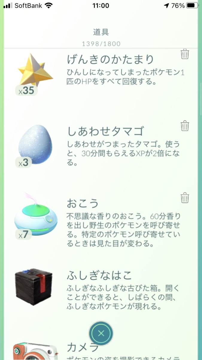 f:id:kyotopgo:20210703175658p:plain