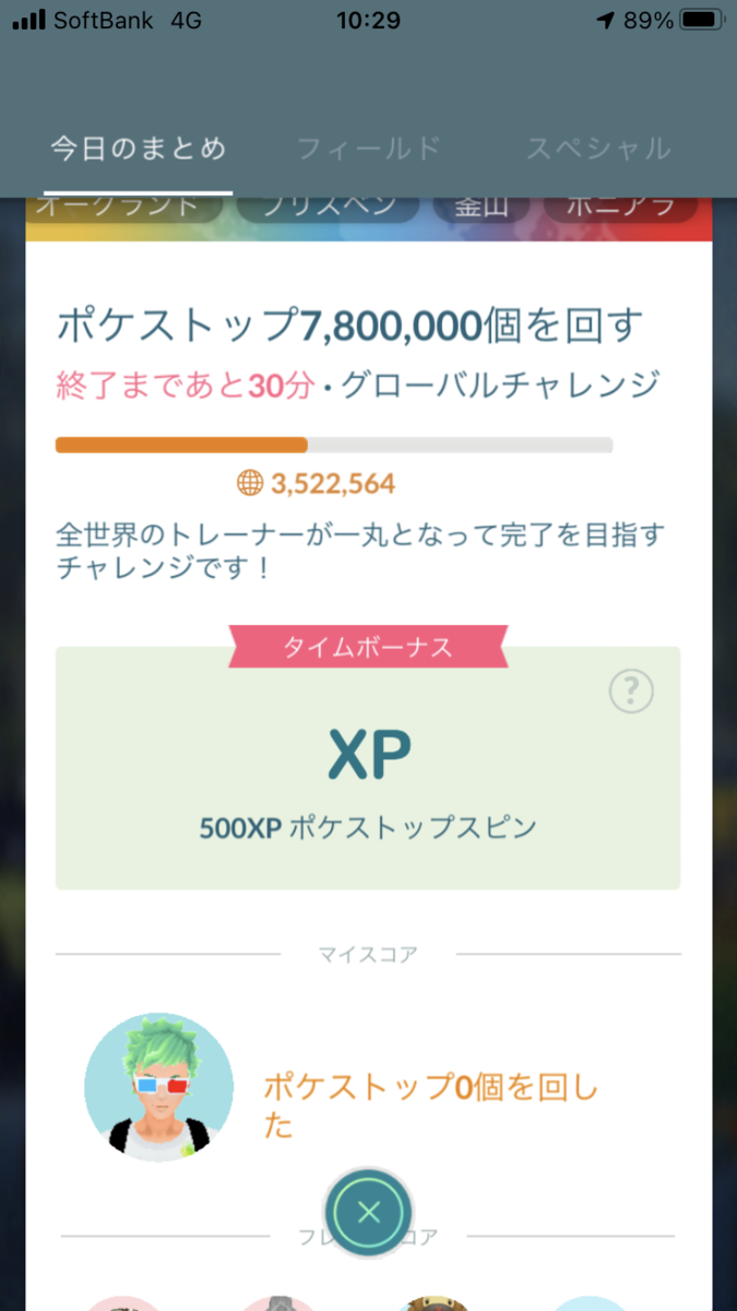 f:id:kyotopgo:20210717190005p:plain