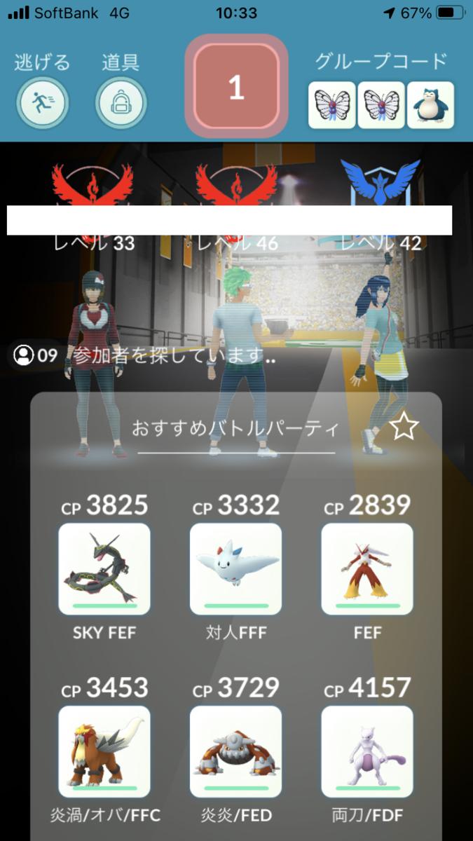 f:id:kyotopgo:20210720154645p:plain