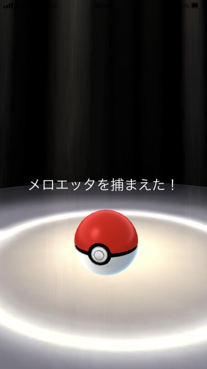 f:id:kyotopgo:20210720155226p:plain