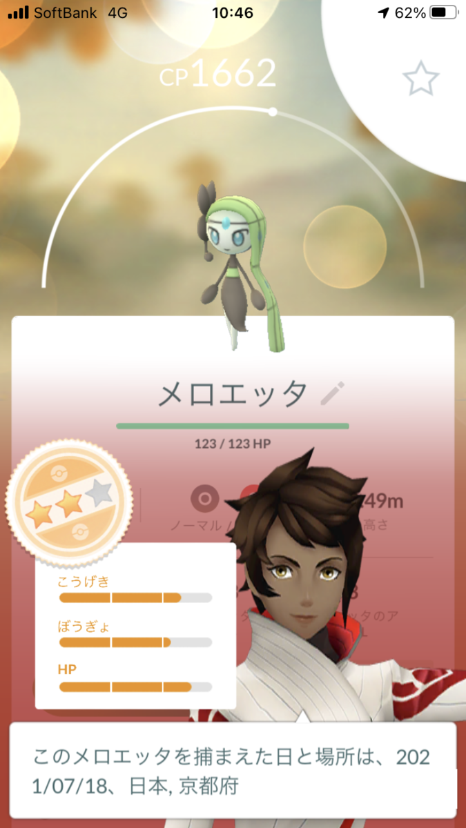 f:id:kyotopgo:20210720155350p:plain