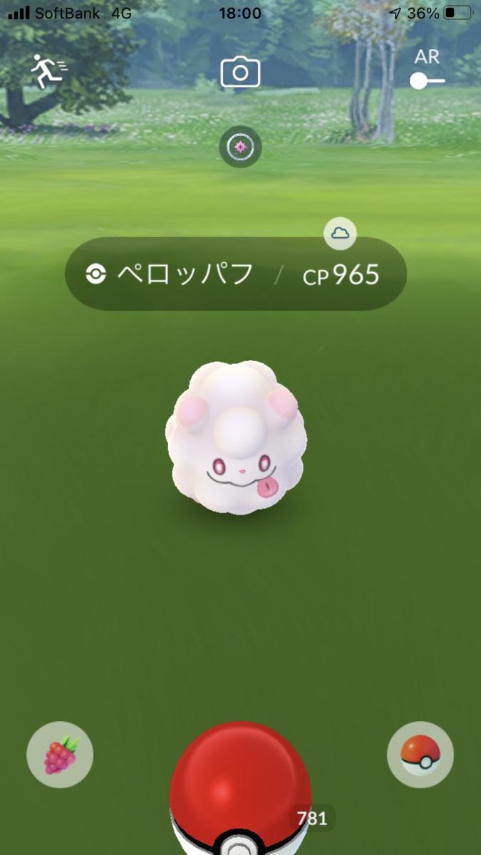 f:id:kyotopgo:20210720160640p:plain