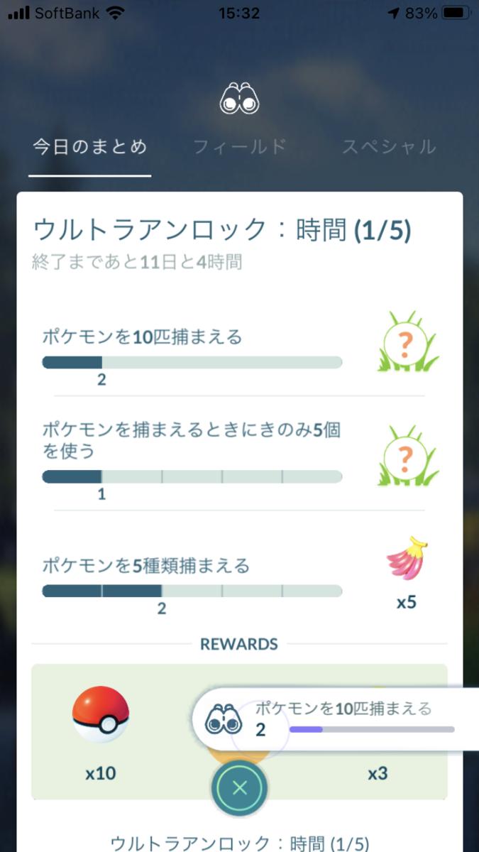 f:id:kyotopgo:20210725195216p:plain