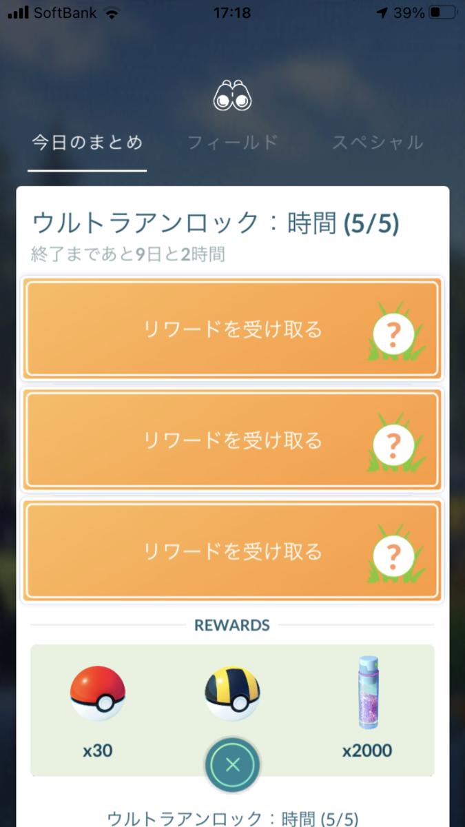 f:id:kyotopgo:20210725200422p:plain